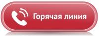 Contact_150p-01-01