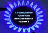 image72726813